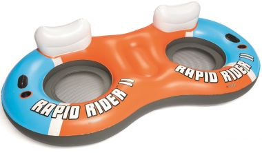 Rapid Rider 2 Person Tube